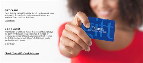 Check Balance On Dillards Gift Card - gift cards dillards