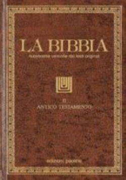 libro antico testamento libro la bibbia san paolo edizioni bibbia antico