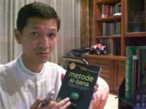 perkenalan buku metode al bana