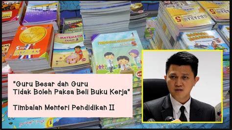 jawi di bawah dan boleh beli juga buku buku wirid selepas solat view koleksi bahan bantu belajar bbm guru dan guru besar