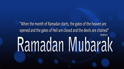 day of ramadan 2018 ramadan mubarak quotes 2018 ramzan wishes messages sms