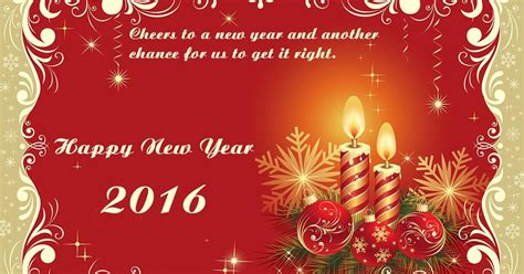 best happy new year greetings happy new year best greetings card 2016