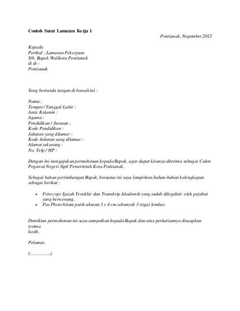 surat lamaran kerja honorer di pemerintahan ben