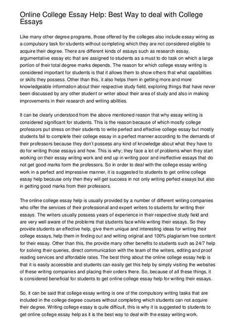 An Essay On by College Essay Help Best Way To Deal With College Essays