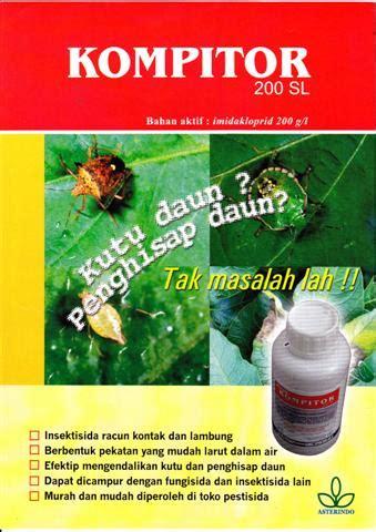 Pupuk Dithane M 45 80wp Fungisida 200 Gram Welcome To Pt Bersama Kita Serasi