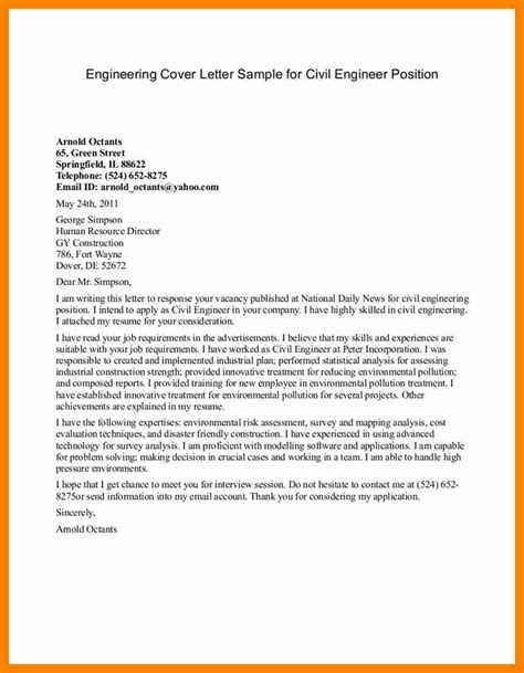 Sle Engineering Internship Cover Letter by 8 Engineering Cover Letter Internship Letter Signature