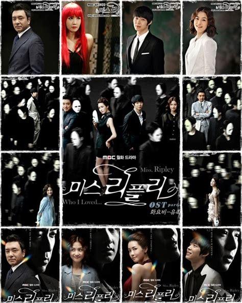 film korea cinta sinopsis miss ripley drama korea kata kata cinta tips