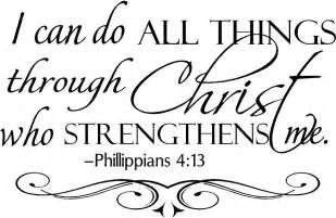 Through christ christian wall quotes