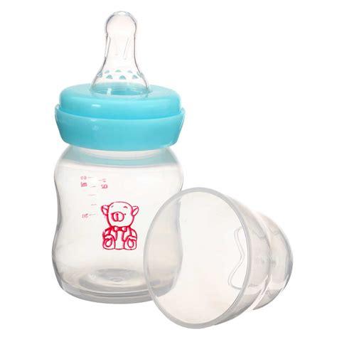 Nursing Bottle baby infant small nursing bottle feeder fruit juice