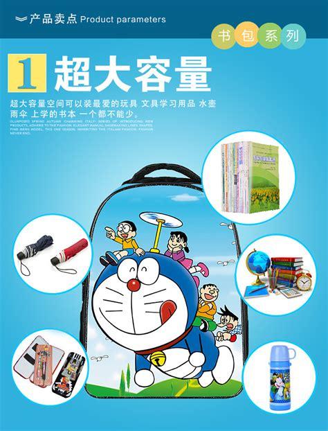 Doraemon With Bag doraemon doraemon bag bag children bag school bag