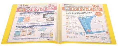 Clear Holder A4 20 Pockets Umico Um20ap clear holder a4 f c 20 pockets chung boon