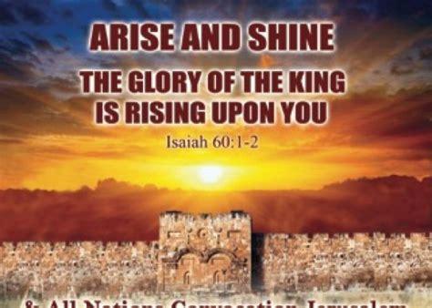 all nations house of prayer children in prayer at the jerusalem house of prayer of all nations convocation