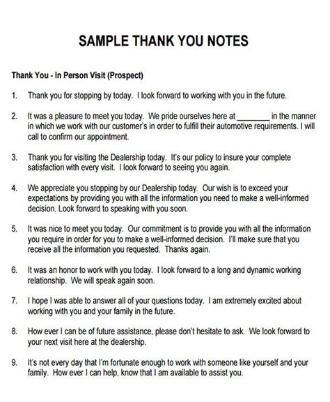 Thank You Note Template Meeting 7 Sle Thank You Notes For Meeting 7 Exles In Word Pdf