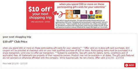 Safeway Gift Card Promotion - 20 off select gift cards at safeway vons pavilions through 2 17 2015