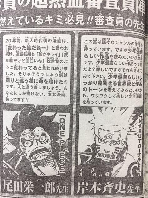 serial televisi live action one piece akan dimulai dari eiichiro oda sengaja buat gambar one piece terlihat aneh