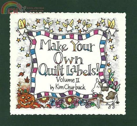 printable quilt labels patterns 8 best images of printable quilt label make quilt label