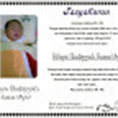 beberapa contoh surat undangan syukuran kelahiran bayi