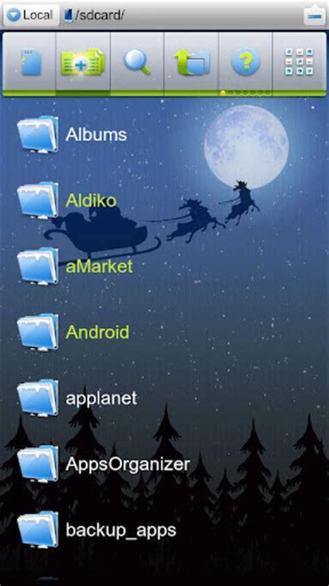 estrongs android estrongs file explorer лучший файловый менеджер для android
