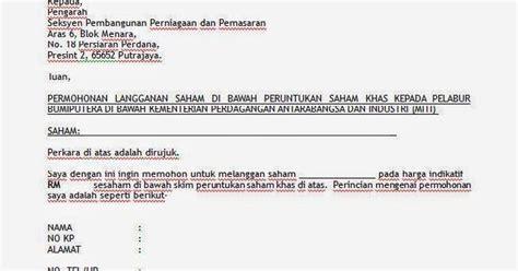 tip asas melabur saham di bursa malaysia contoh surat liran memohon