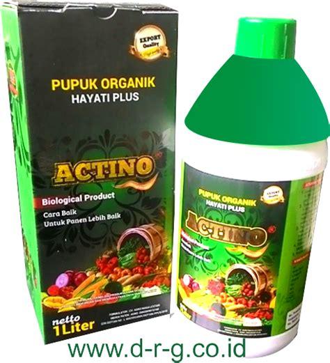 Pupuk Hayati Cair Sumber Subur actino pupuk cair organik hayati kualitas terbaik