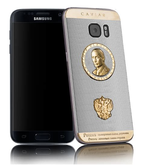samsung galaxy s7 custom edition has putin s portrait engraved in ruby stones