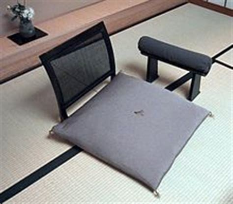 Traditional Japanese Chair by Zabuton