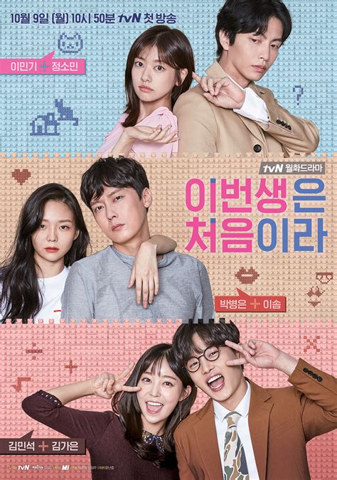 dramafire who are you oh my ghost engsub 2015 korean drama viewasian