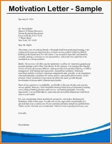 12 motivation letter for bursary application receipts