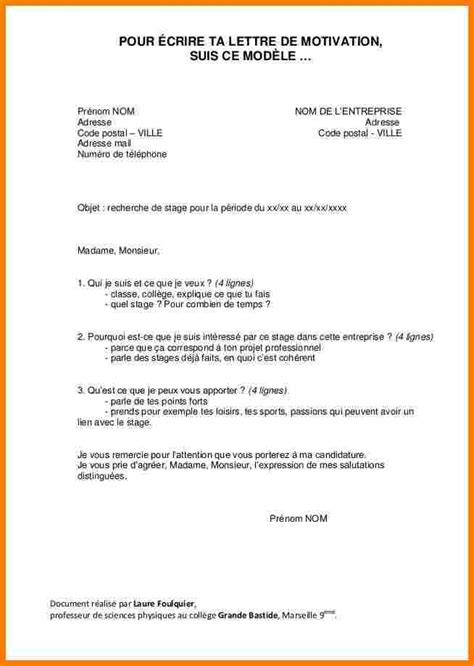 exemple lettre de motivation 195 169 cole