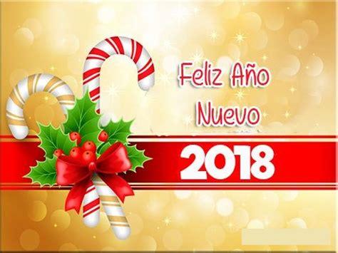 imagenes chidas año nuevo 2018 im 225 genes con frases de quot feliz a 241 o nuevo 2018 quot im 225 genes