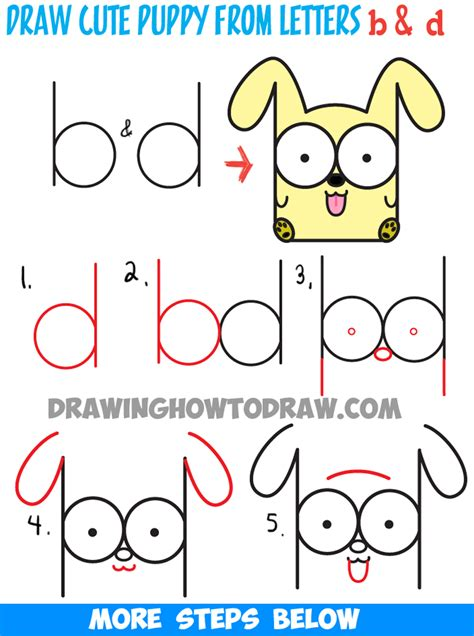 how to draw a puppy step by step how to draw baby or puppy from letters easy step by step drawing tutorial