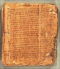 evangelio de juan la enciclopedia libre evangelio de juan la enciclopedia libre