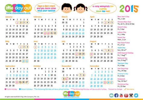 printable planner 2015 singapore calendar 2015 printable with public holidays www