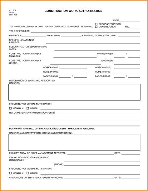 employment authorization letter template employment authorization form 8864181 png letter