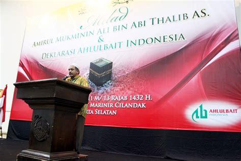 Kapita Selekta Politik Islam kapita selekta mozaik islam sikapi kemajemukan dengan kasih sayangahlulbait indonesia