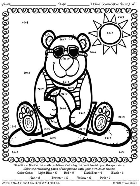 summer math coloring page division ocean commotion summer math color by the code