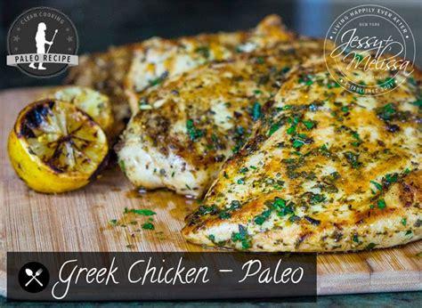 paleo boneless turkey breast recipe 17 best ideas about paleo chicken breast on