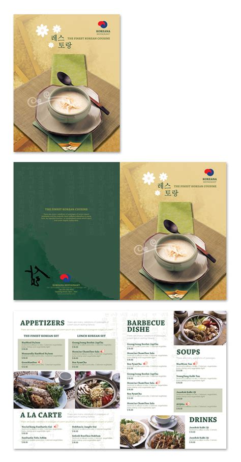 menu design korean korean restaurant menu template