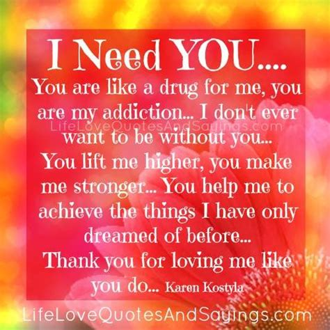I Need My Quotes