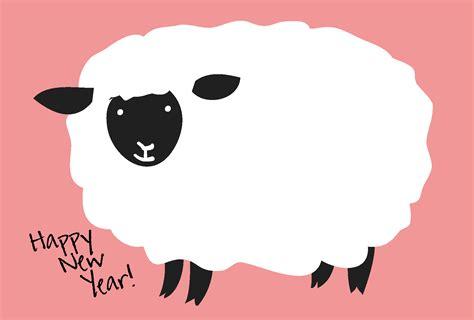 new year sheep monkey sheep happy new year para celebrar