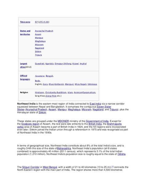 Acceptance Letter For Siwes 100 Internship Thank You Letter 5 Formal Thank You Letter Efficiencyexperts Us