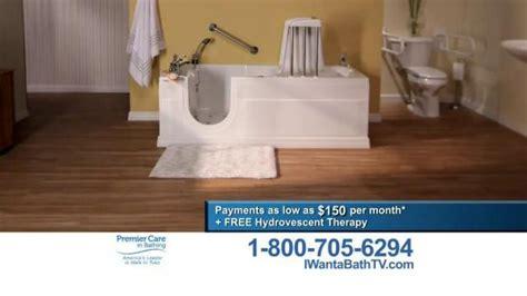 premier care bathtub cost premier care tv spot i want a bath ispot tv