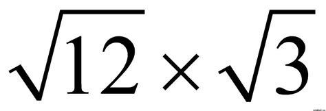 multiplicacion de raices cuadradas multiplicar y dividir ra 237 ces cuadradas potencias y ra 237 ces