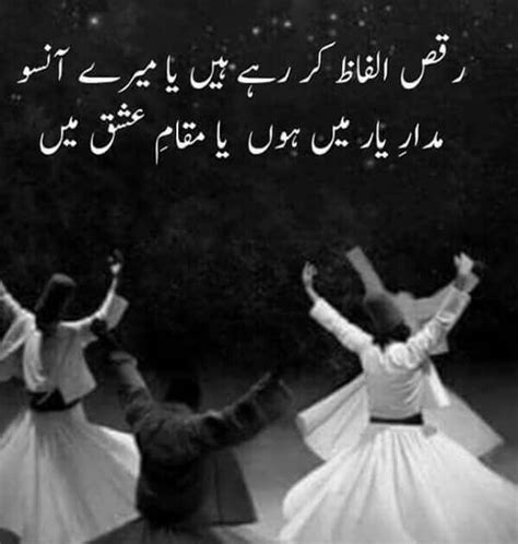 Syari Safire Black 2646 best images about urdu n quotes poetry and other stuff on