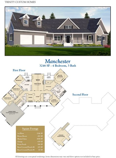 trinity custom homes floor plans manchester welcome to trinity custom homes