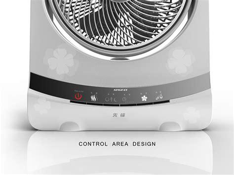 humidifier ceiling fan fan humidifier on behance