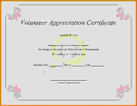 volunteer certificate templatereference letters words