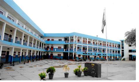 School Search By Address Model School Rohtak