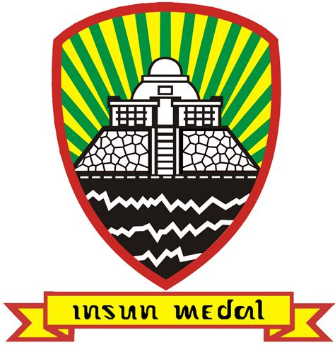 Logo Hitam 89 file lambang kabupaten sumedang gif wikimedia commons