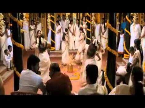 theme music in raja rani chillena raja rani video song 1st on youtube with lyrics